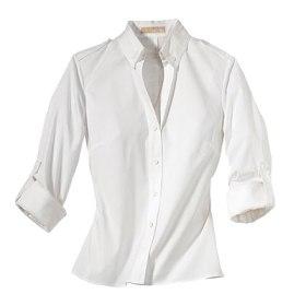 Camisa-Blanca-Basica-Asesora-Asesoria-Asesor-Asesoramiento-de-Imagen-Paraguay-Asuncion-SoniaMcRorey